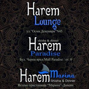 harem-shisha