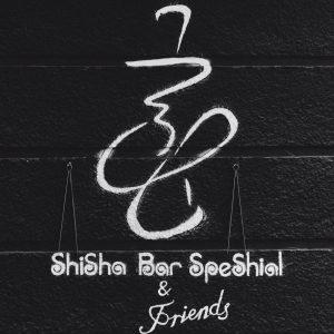 shisha-bar-speshial