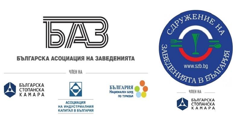 baz_szb