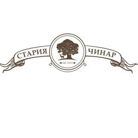"Restaurant ""Staria Chinar"" (Ресторант ""Стария Чинар"")"