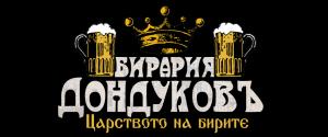 "Бирария Дондуковъ / Dondukov Pub (Бирария ""Дондуковъ"")"