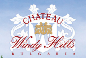 Chateau Windy Hills